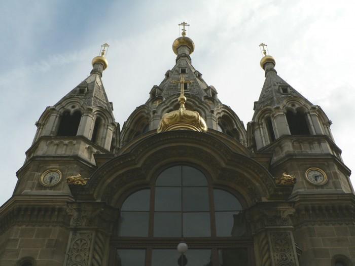 Cathédrale Orthodoxe Saint-Alexandre-Nevsky